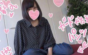 素人感がエロっ! 声優の伊藤美来に似た19歳のハメ撮り!?